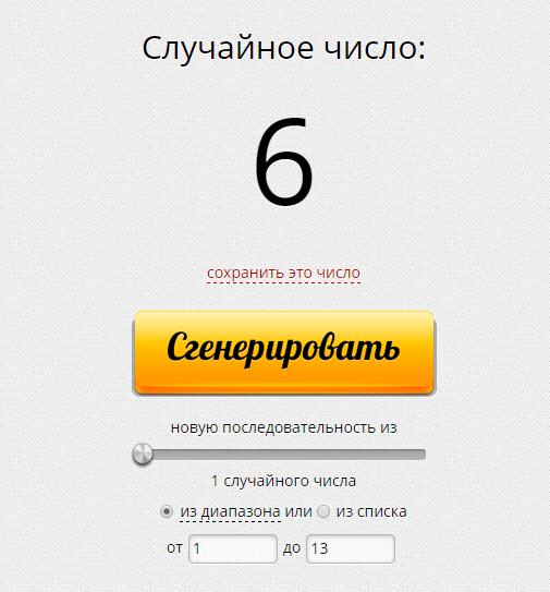 http://s6.uploads.ru/YhTas.png