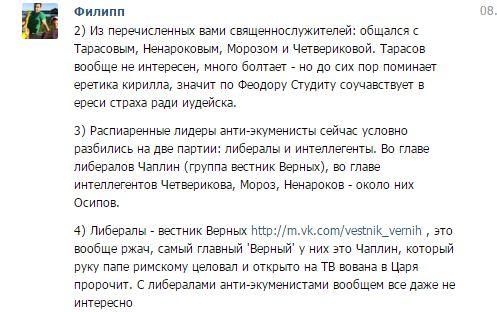 http://s6.uploads.ru/Yn6xH.jpg