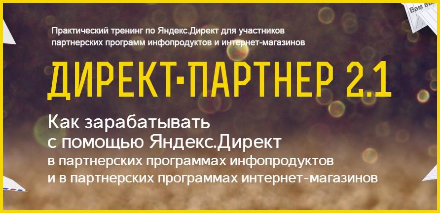 http://s6.uploads.ru/YtZ9c.jpg