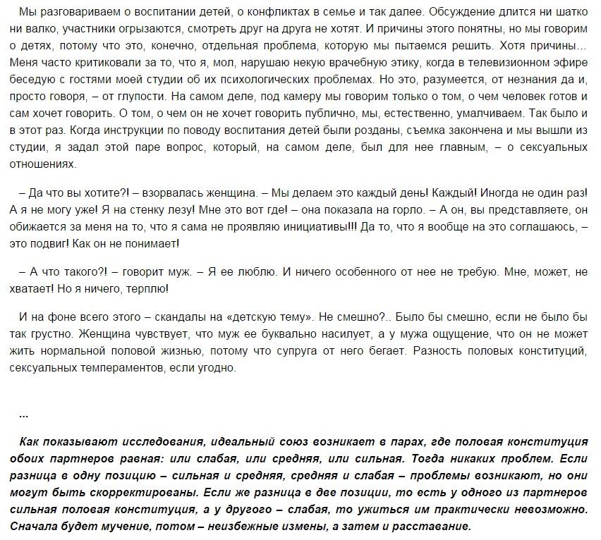 http://s6.uploads.ru/YtmnN.jpg