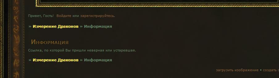 http://s6.uploads.ru/YwJfn.png