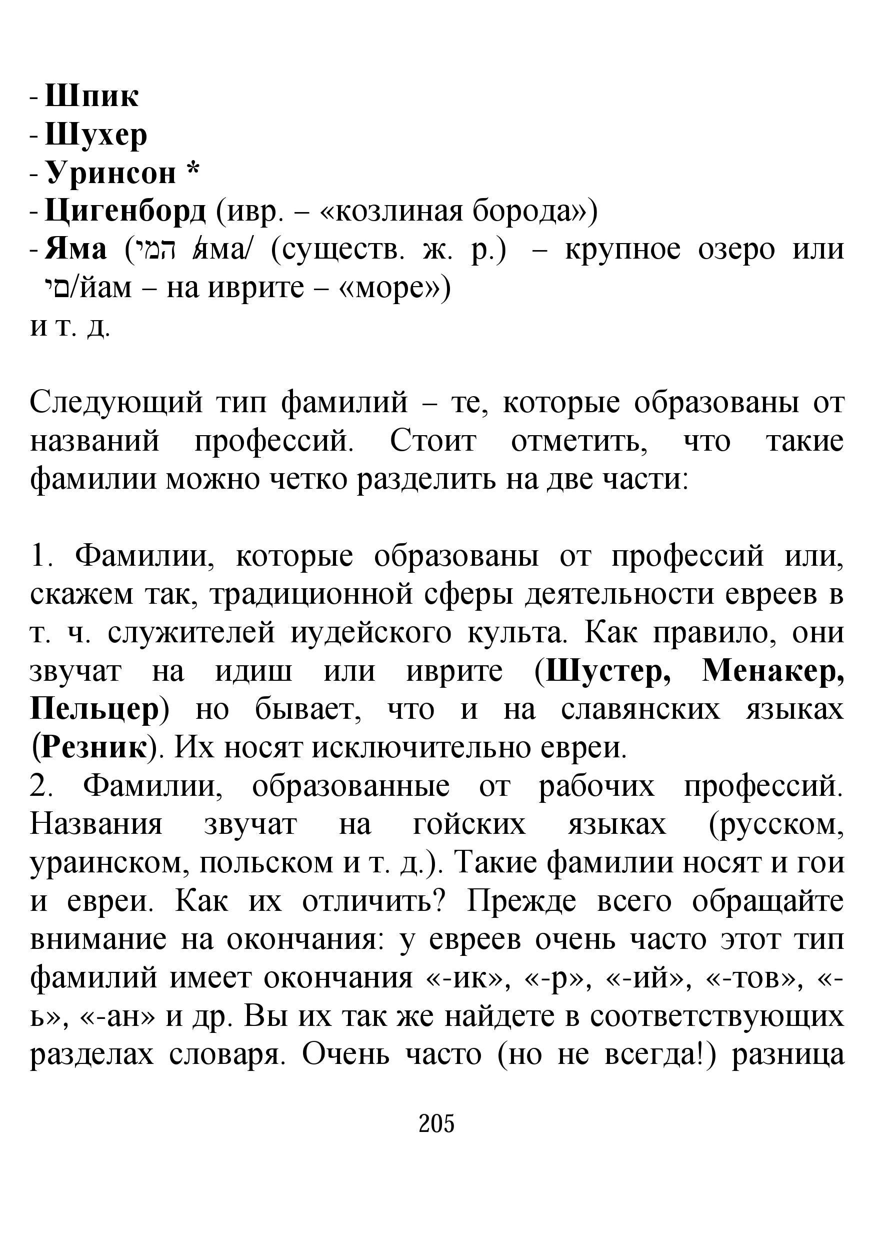 http://s6.uploads.ru/Yxsqj.jpg