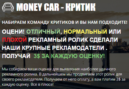 http://s6.uploads.ru/Z1hpS.png