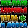 http://s6.uploads.ru/ZBcN2.png