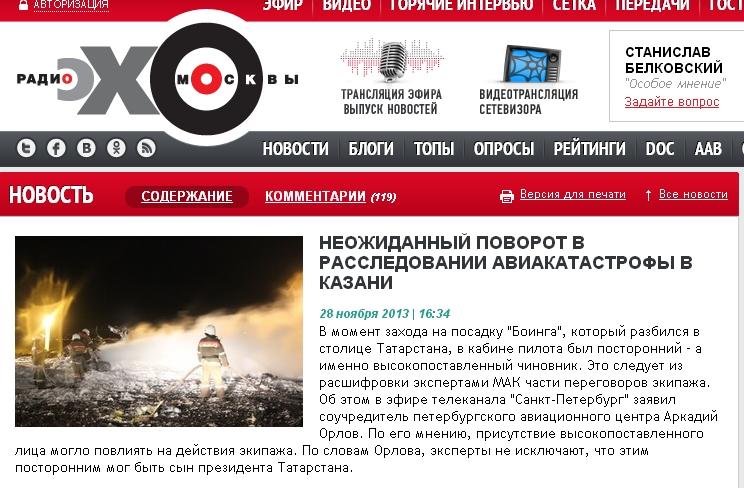 http://s6.uploads.ru/ZCpkJ.jpg