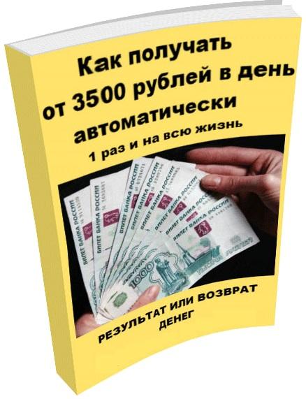 http://s6.uploads.ru/ZUD6b.jpg