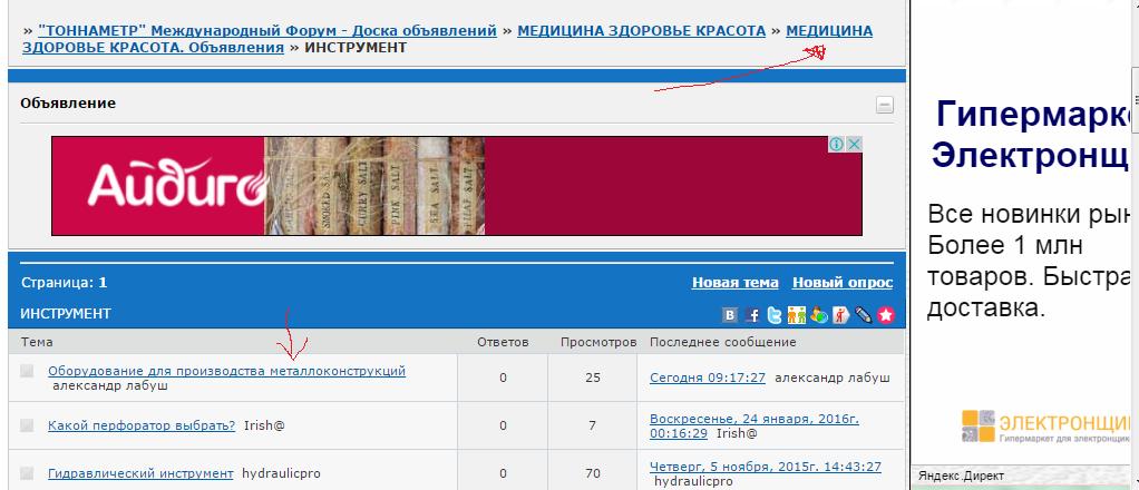 http://s6.uploads.ru/ZVukH.png