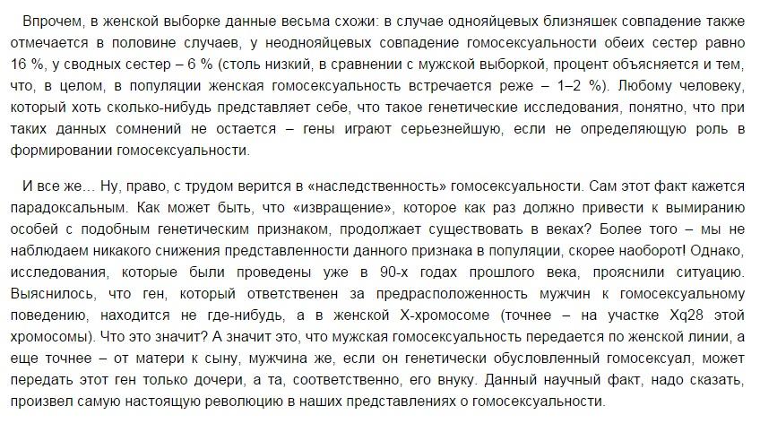 http://s6.uploads.ru/ZXvYj.jpg