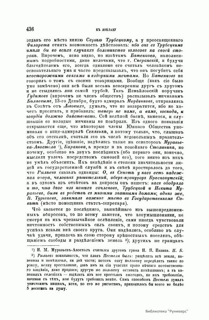 http://s6.uploads.ru/Zg4tR.jpg