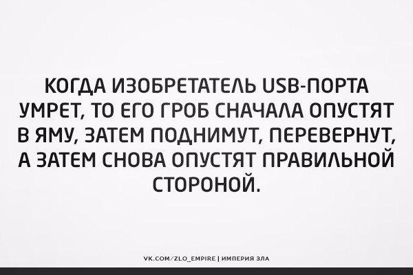 http://s6.uploads.ru/ZiMXE.jpg