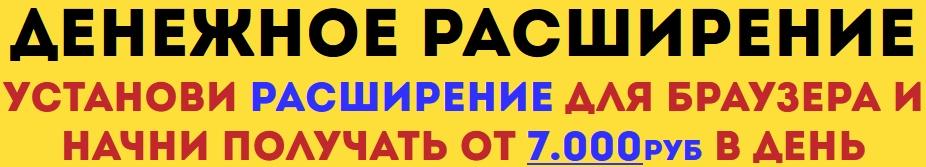 http://s6.uploads.ru/ZlYXD.jpg