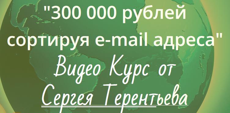 http://s6.uploads.ru/ZmWNq.png