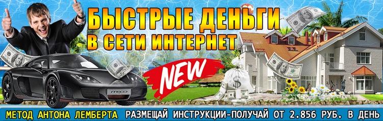 http://s6.uploads.ru/ZwHLl.jpg