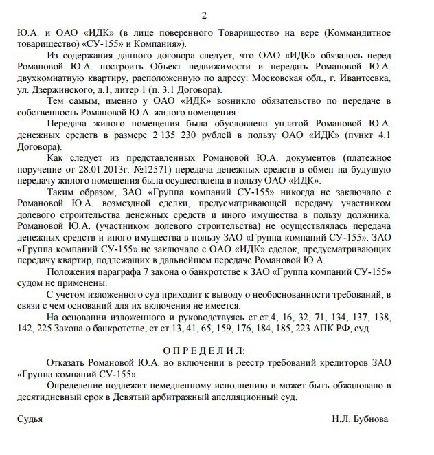 http://s6.uploads.ru/a3oIB.jpg