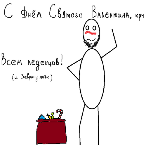 http://s6.uploads.ru/aA0mb.png