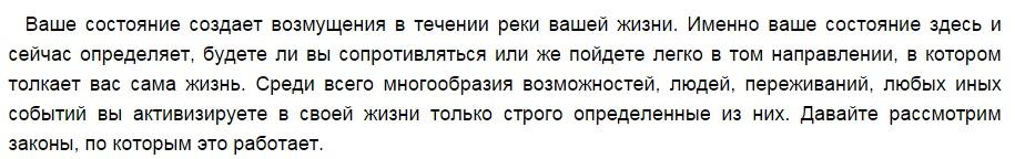 http://s6.uploads.ru/aBEwJ.jpg