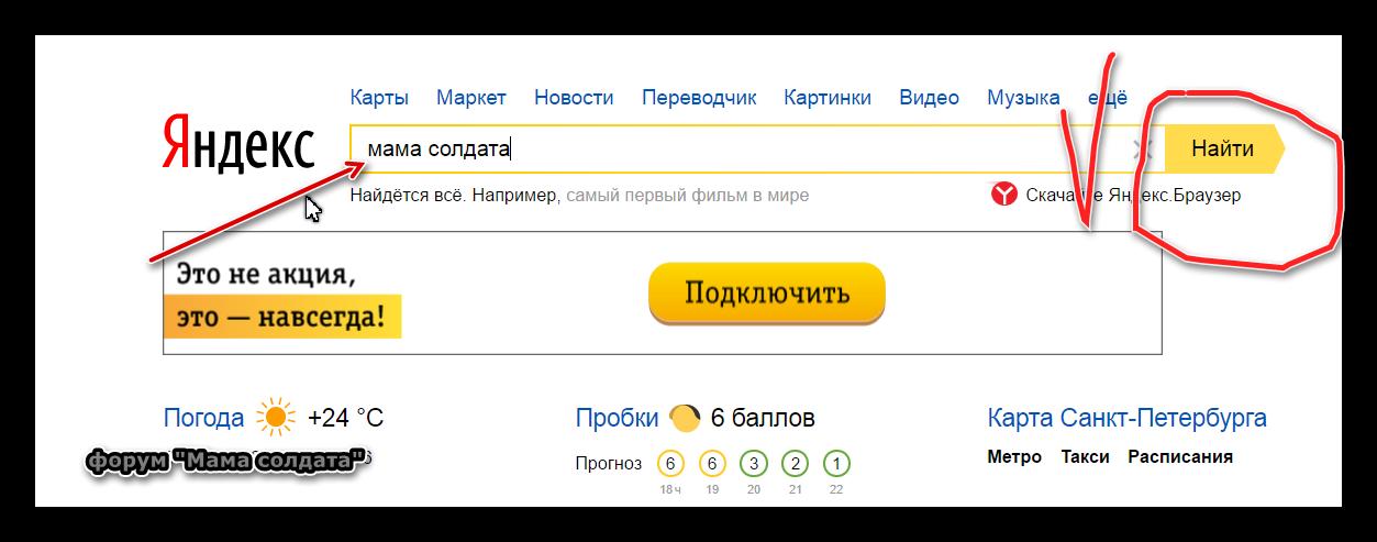 http://s6.uploads.ru/aCeTk.png
