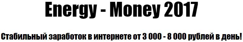 http://s6.uploads.ru/aJenk.png