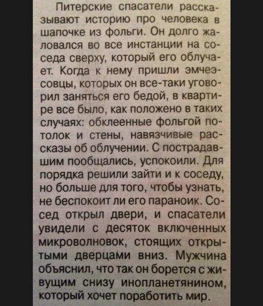 http://s6.uploads.ru/aSzC2.jpg