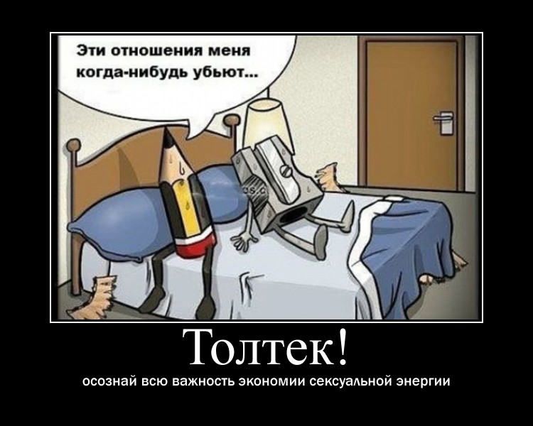 http://s6.uploads.ru/aX5uD.jpg