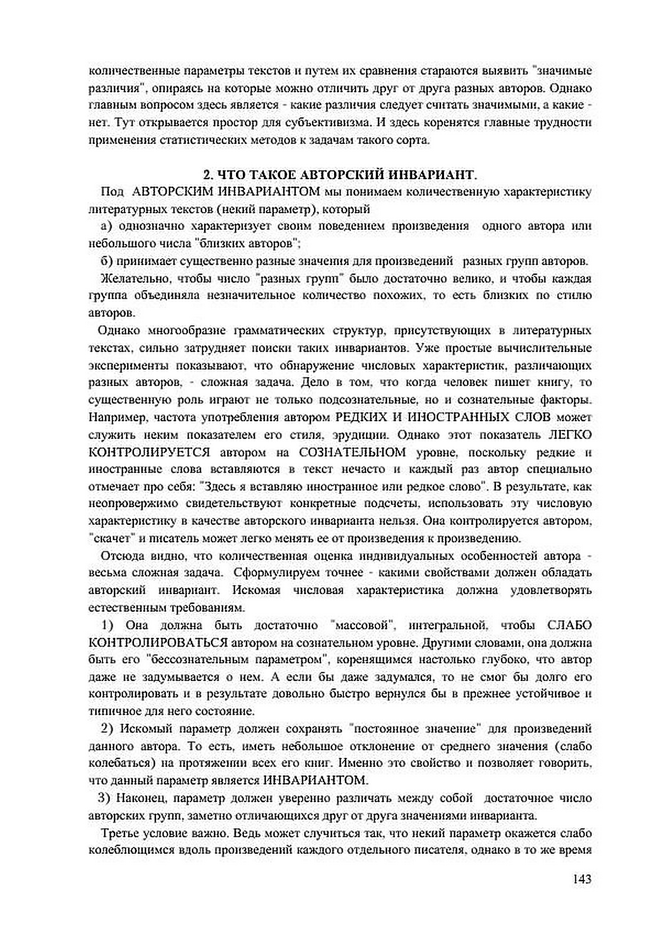 http://s6.uploads.ru/aXjGL.jpg