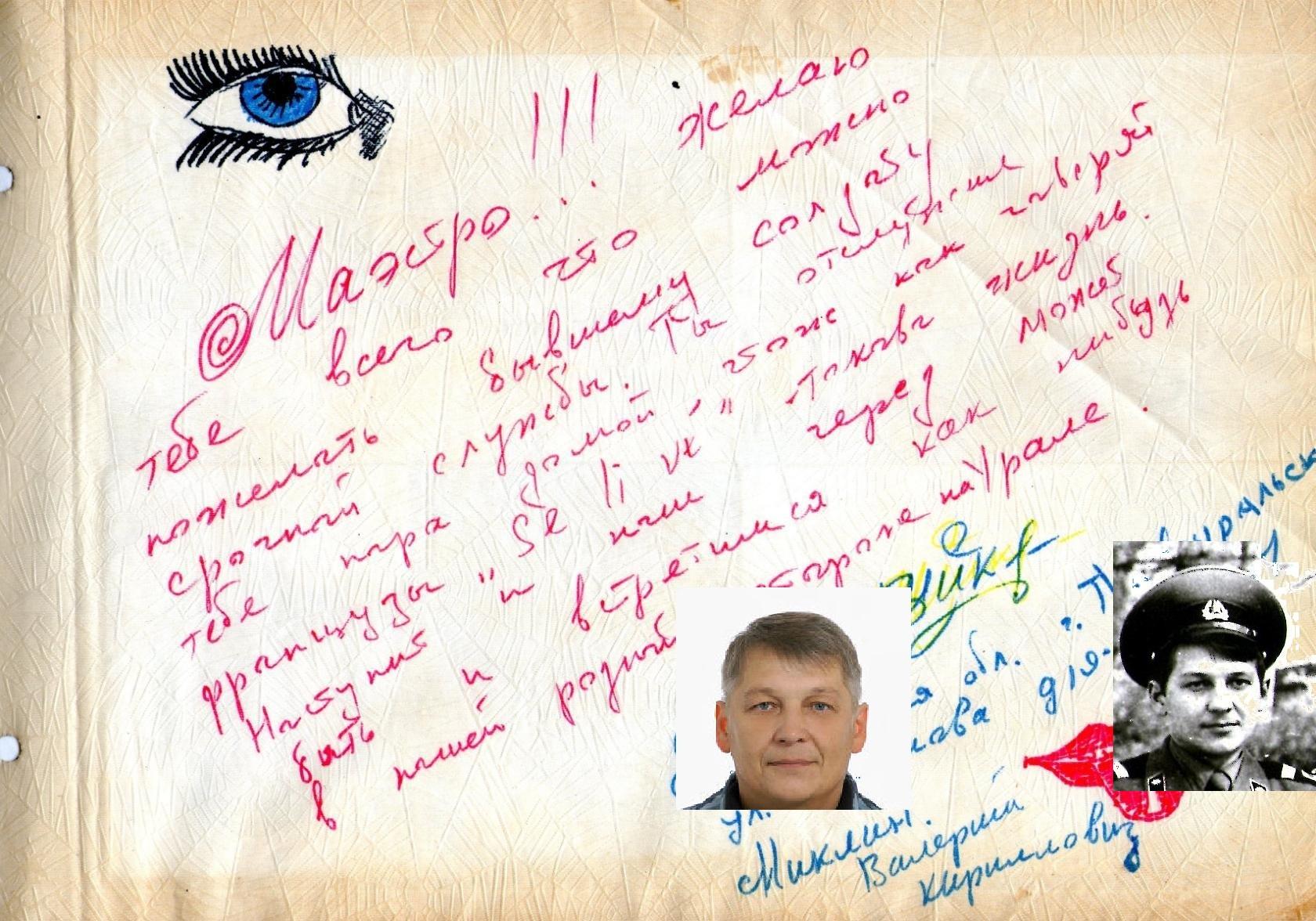 http://s6.uploads.ru/aoXTz.jpg