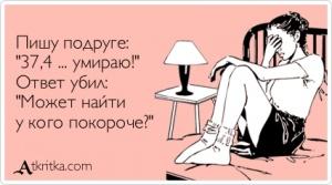 http://s6.uploads.ru/asypT.jpg