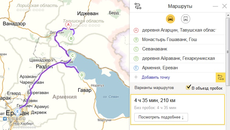 http://s6.uploads.ru/auErQ.jpg