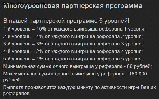 http://s6.uploads.ru/awKjp.png