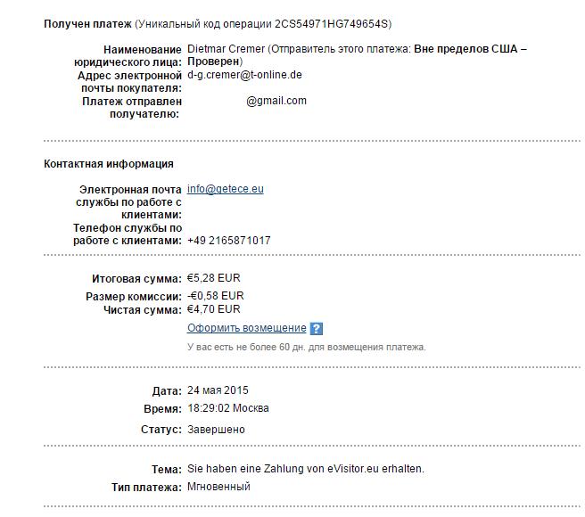 http://s6.uploads.ru/awk5A.png