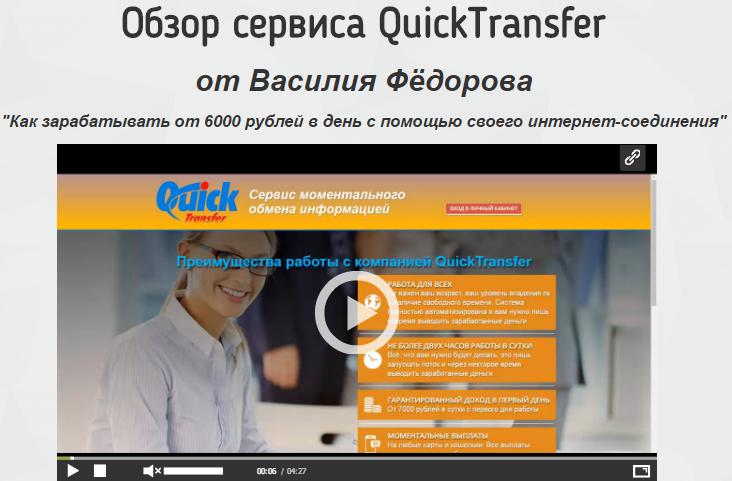 отзывы work-tens.ru отзывы B1CEN
