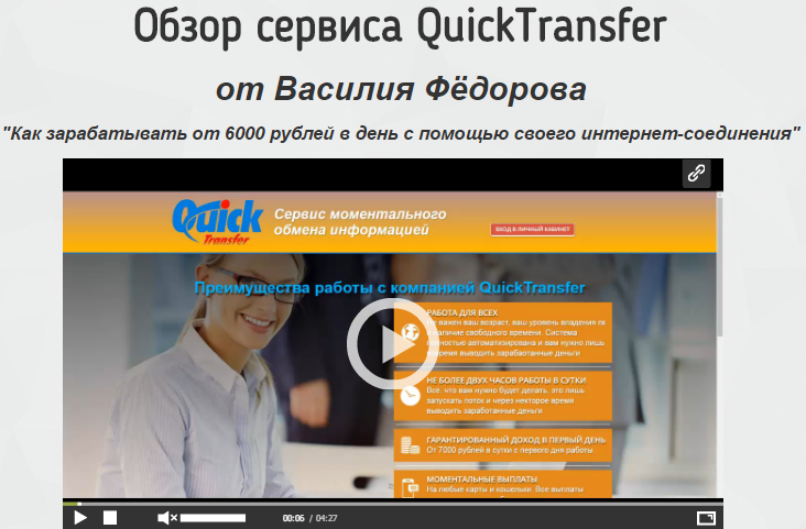 Система SEOMAG заработок от 200 $ в сутки B1CEN