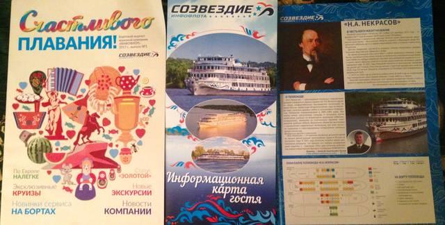 http://s6.uploads.ru/b6pkm.jpg