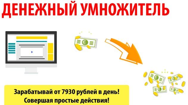 http://s6.uploads.ru/bC45S.jpg