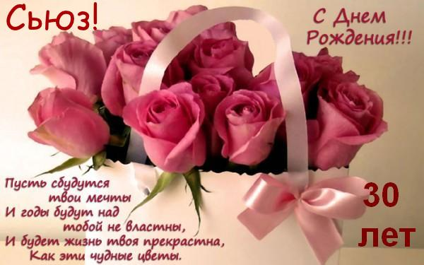 http://s6.uploads.ru/bCXZJ.jpg