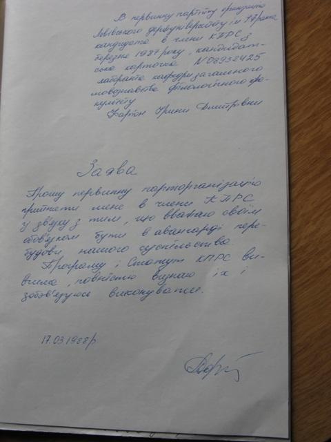 http://s6.uploads.ru/bYSJI.jpg