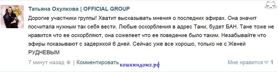 http://s6.uploads.ru/bch6H.jpg