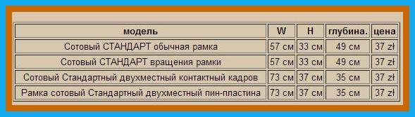 http://s6.uploads.ru/bk3jM.jpg