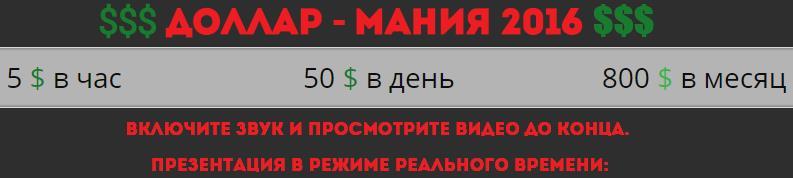 http://s6.uploads.ru/cA2VR.jpg