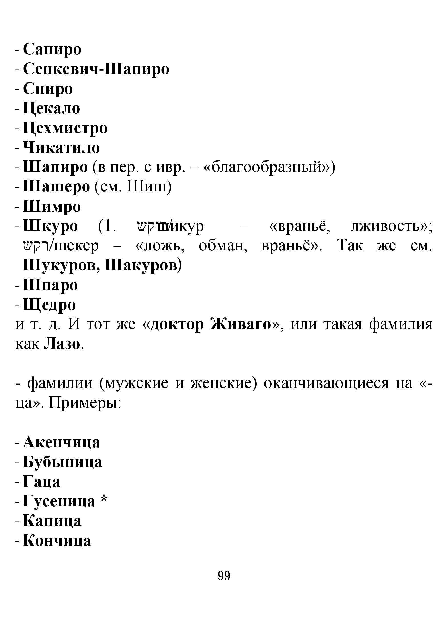 http://s6.uploads.ru/cJO4G.jpg