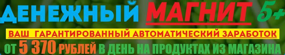 http://s6.uploads.ru/cQDES.jpg