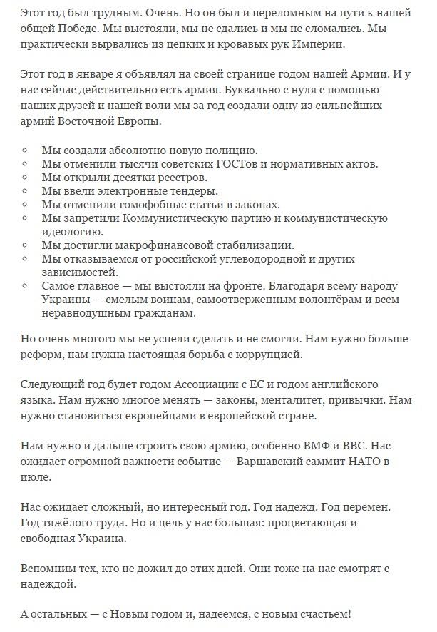 http://s6.uploads.ru/cSKi9.jpg