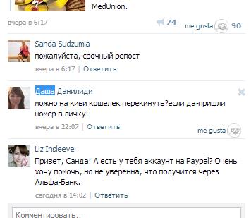 http://s6.uploads.ru/cohNI.png