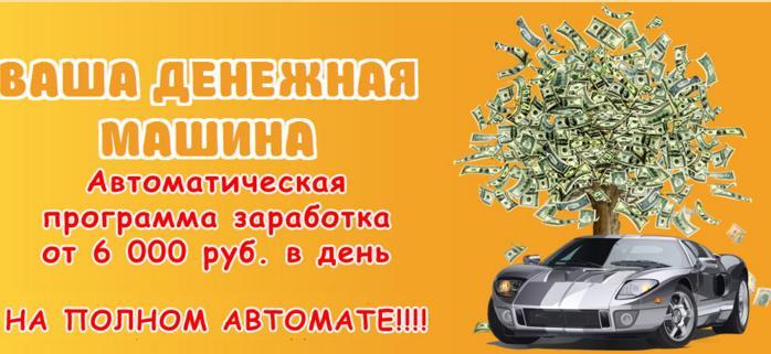 http://s6.uploads.ru/cz36Y.jpg