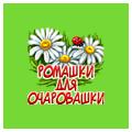 http://s6.uploads.ru/d/gh1uj.png