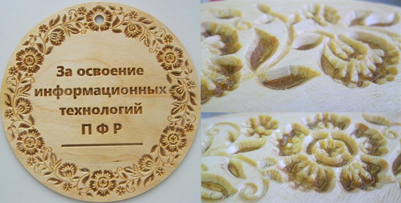 http://s6.uploads.ru/d/h1ObB.jpg
