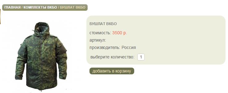 http://s6.uploads.ru/d3oKA.png