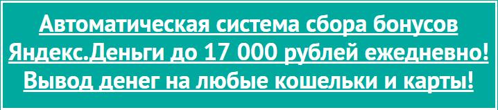 http://s6.uploads.ru/d7GQy.png
