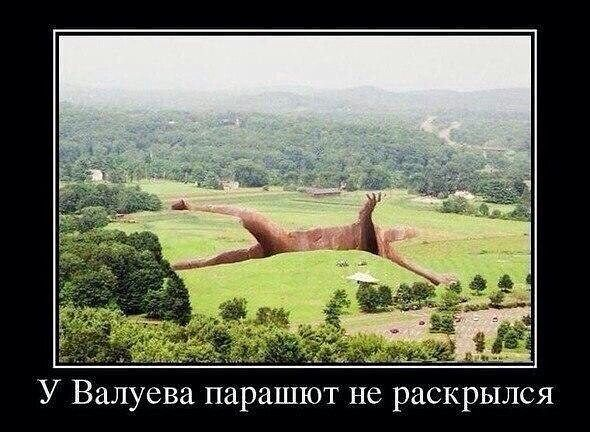 http://s6.uploads.ru/dC0Oc.jpg