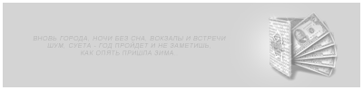 http://s6.uploads.ru/dGUTy.png